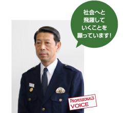 中村 栄氏