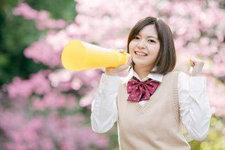 【上越会場】<高2生対象>公務員スタートアップセミナー開催!
