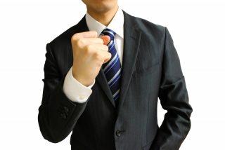 平成30年度 公務員最終合格速報!