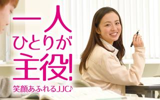 【12/15】進路変更もまだまだこれから!高校2年生もぜひ♪特別オープンキャンパス開催。
