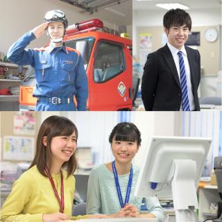 4/27(土)公務員職業ガイダンス 開催 【特別開催!】