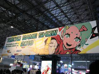東京ゲームショウ2019  行ってきました!
